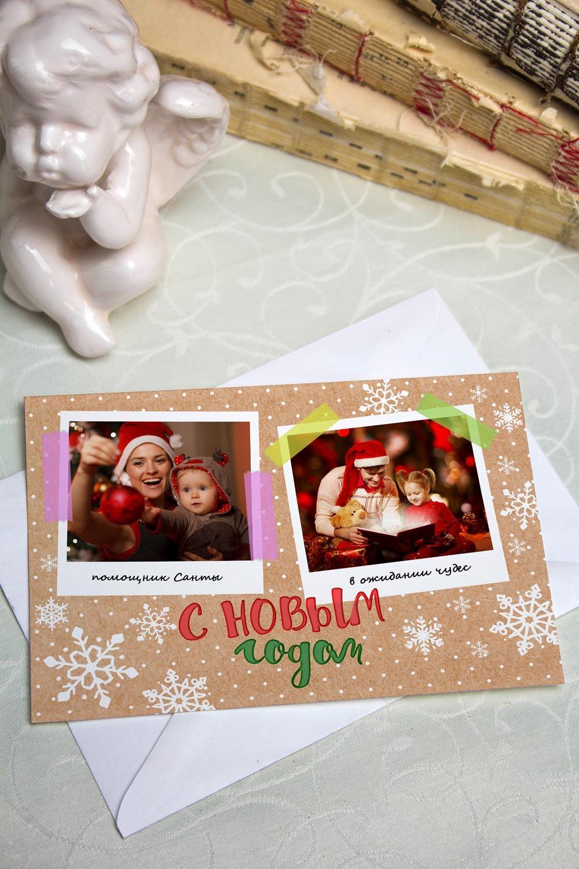 Открытка с вашим текстом КрафтоваяОткрытки «С Новым годом и Рождеством»<br>Открытка с Вашим поздравлением. Дизайнерская бумага. Размер 10х15см<br>