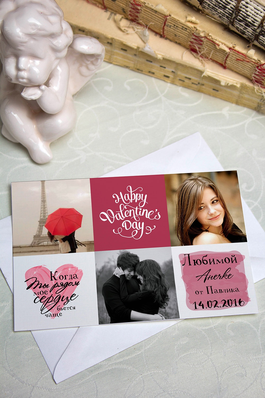 Валентинка с Вашим текстом Романтичный фотоколлажОткрытки про Любовь<br>Валентинка с Вашим поздравлением. Дизайнерская бумага. Размер 10х15см<br>
