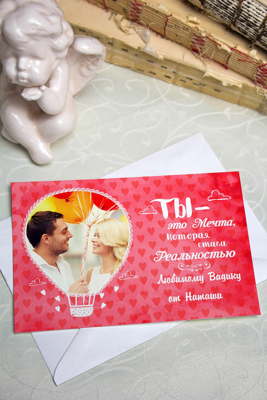 Валентинка с Вашим текстом Воздушный шарОткрытки<br>Валентинка с Вашим поздравлением. Дизайнерская бумага. Размер 10х15см<br>