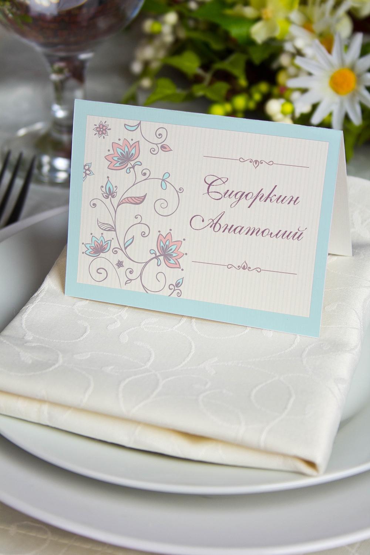 Банкетная карточка Цветочный орнаментПодарки<br>Банкетная карточка с вашим именем. Дизайнерская бумага. Размер в разложенном виде 7,5х10см<br>