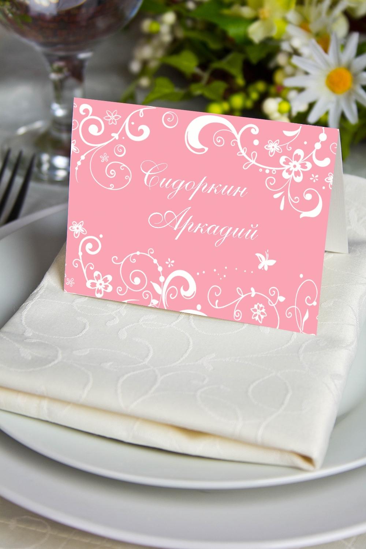 Банкетная карточка Кружевные узорыСувениры на свадьбу<br>Банкетная карточка с вашим именем. Дизайнерская бумага. Размер в разложенном виде 7,5х10см<br>