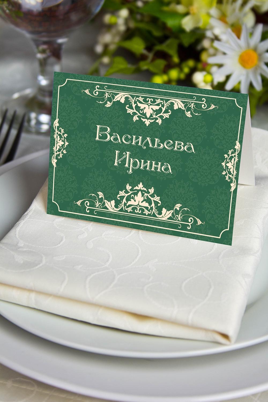 Банкетная карточка ВинтажСувениры на свадьбу<br>Банкетная карточка с вашим именем. Дизайнерская бумага. Размер в разложенном виде 7,5х10см<br>