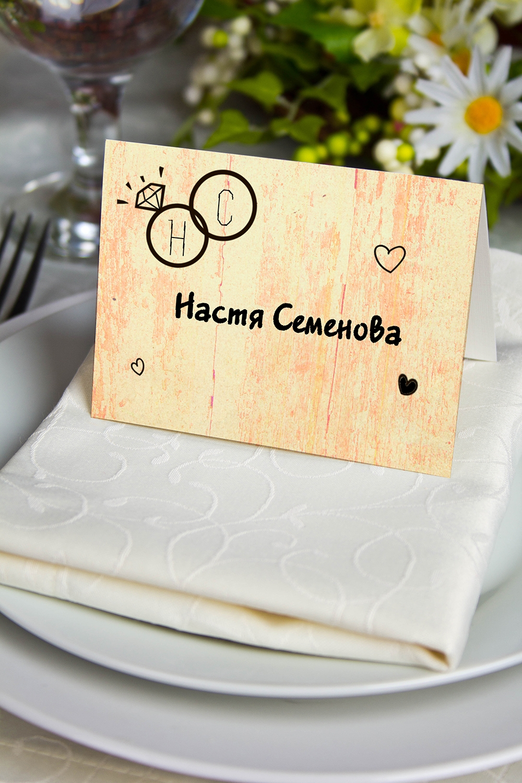 Банкетная карточка Мы женимсяСувениры и упаковка<br>Банкетная карточка с вашим именем. Дизайнерская бумага. Размер в разложенном виде 7,5х10см<br>