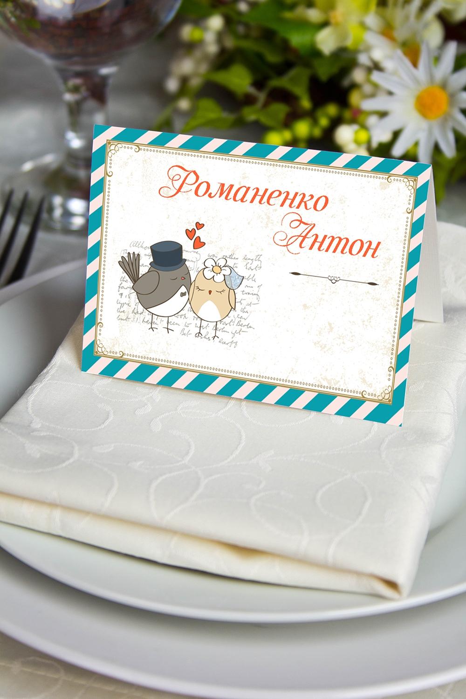 Банкетная карточка Пернатая любовьСувениры и упаковка<br>Банкетная карточка с вашим именем. Дизайнерская бумага. Размер в разложенном виде 7,5х10см<br>