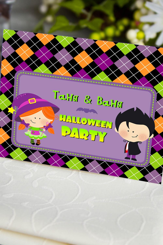 """Банкетная карточка с Вашим текстом """"Веселого Хэллоуина"""" от Красный куб"""