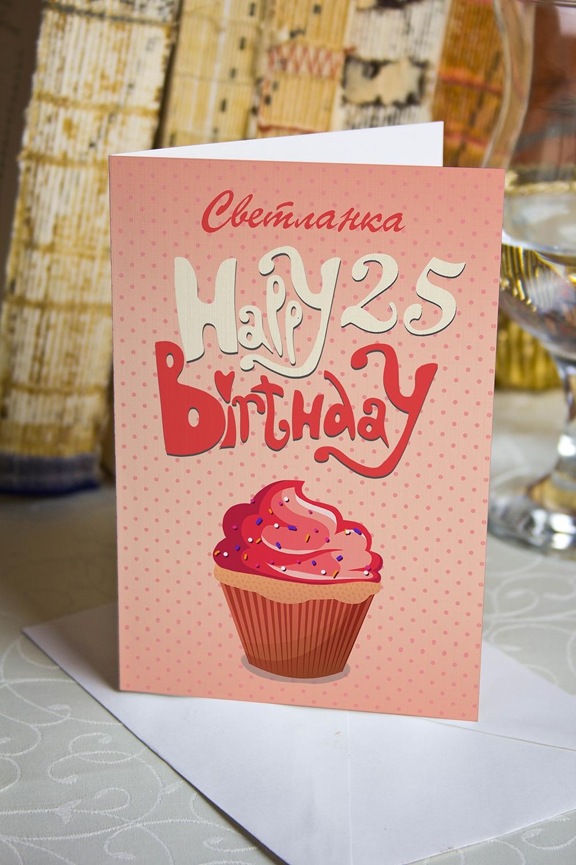 Открытка с вашим текстом Happy BirthdayСувениры и упаковка<br>Открытка двойная с Вашими поздравлениями. Дизайнерская бумага. Размер в сложенном виде 10х15см<br>