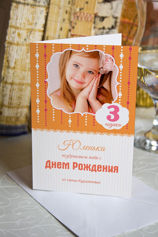 Открытка с вашим текстом Поздравительная гирляндаСувениры и упаковка<br>Открытка двойная с Вашими фото и поздравлением. Дизайнерская бумага. Размер в сложенном виде 10х15см<br>