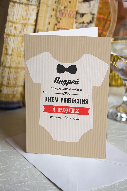Открытка с вашим текстом День Рождения ДжентльменаСувениры и упаковка<br>Открытка двойная с Вашими поздравлениями. Дизайнерская бумага. Размер в сложенном виде 10х15см<br>