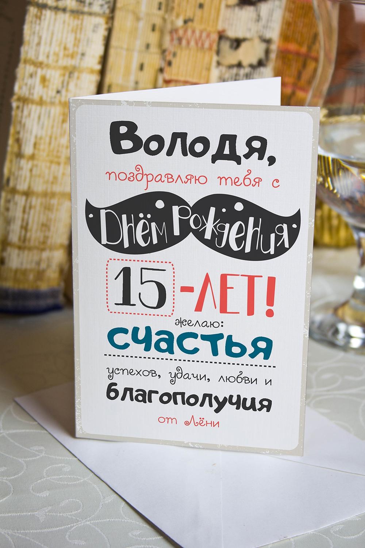 Открытка с вашим текстом Стильный День РожденияОткрытки «С Днем рождения»<br>Открытка двойная с Вашими поздравлениями. Дизайнерская бумага. Размер в сложенном виде 10х15см<br>
