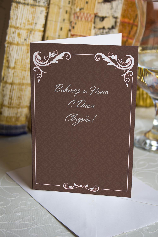 Открытка с вашим текстом ВинтажнаяСувениры и упаковка<br>Открытка двойная с Вашими фото и поздравлением. Дизайнерская бумага. Размер в сложенном виде 10х15см<br>