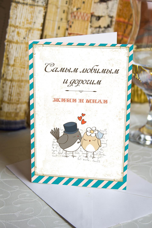 Открытка с вашим текстом Пернатая любовьСувениры и упаковка<br>Открытка двойная с Вашими фото и поздравлением. Дизайнерская бумага. Размер в сложенном виде 10х15см<br>