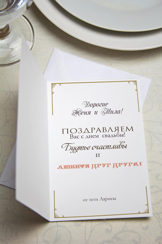 """Открытка с вашим текстом """"Пернатая любовь"""" - 2"""