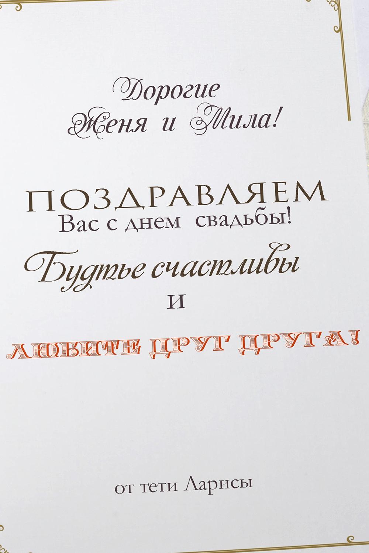 """Открытка с вашим текстом """"Пернатая любовь"""" - 3"""