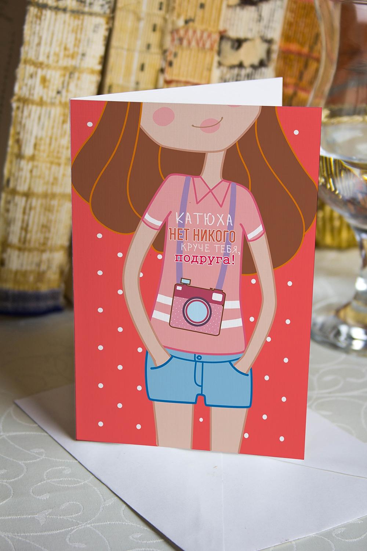 Открытка двойная ПодругеПодарки ко дню рождения<br>Открытка двойная с Вашими фото и поздравлением. Дизайнерская бумага. Размер в сложенном виде 10х15см<br>