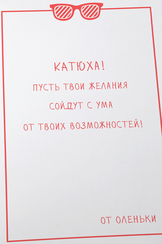 "Открытка двойная ""Подруге"" - 2"