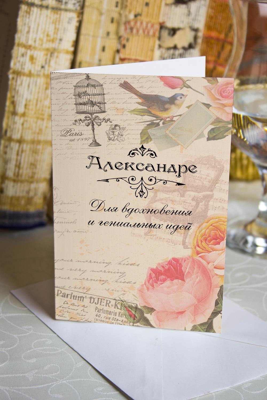 """Открытка двойная с Вашим текстом """"Вдохновение"""""""