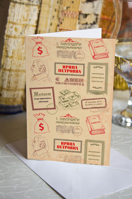 Открытка двойная с Вашим текстом ЭкономистуСувениры и упаковка<br>Открытка двойная с Вашими поздравлениями. Дизайнерская бумага. Размер в сложенном виде 10х15см<br>