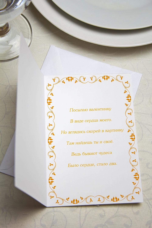 Фото Открытка двойная с Вашим текстом