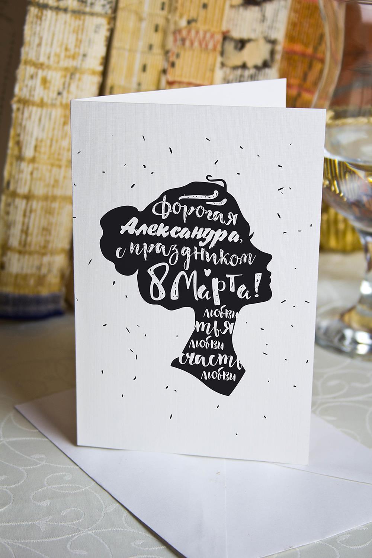 Открытка двойная с Вашим текстом НезнакомкаСувениры и упаковка<br>Открытка двойная с Вашим поздравлением. Дизайнерская бумага. Размер в сложенном виде 10х15см<br>