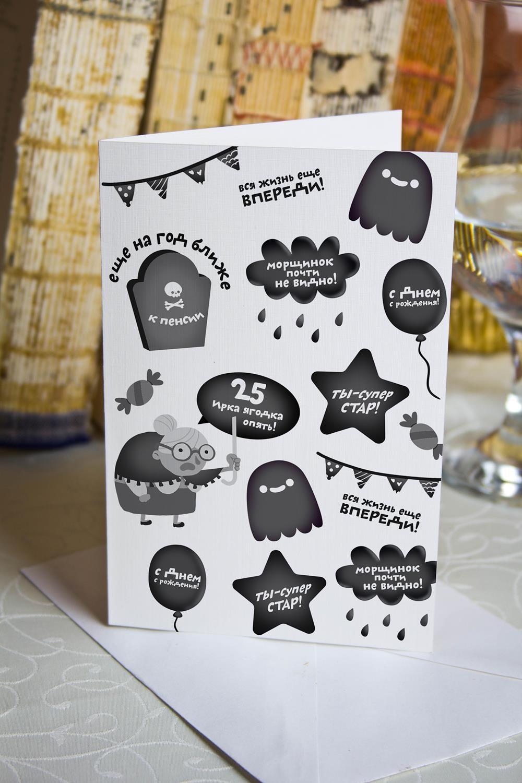 Открытка с вашим текстом Злобный День рожденияПодарки ко дню рождения<br>Открытка двойная с Вашими поздравлениями. Дизайнерская бумага. Размер в сложенном виде 10х15см<br>