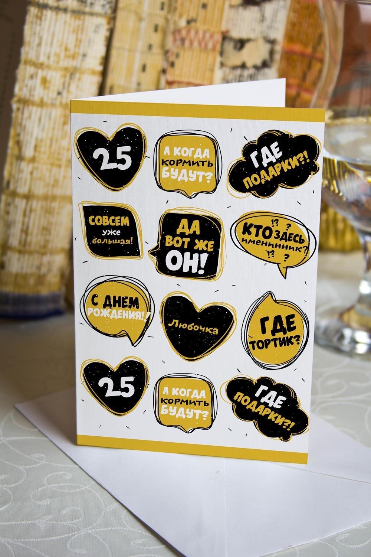 Открытка с вашим текстом Кто именинник?Подарки ко дню рождения<br>Открытка двойная с Вашими поздравлениями. Дизайнерская бумага. Размер в сложенном виде 10х15см<br>