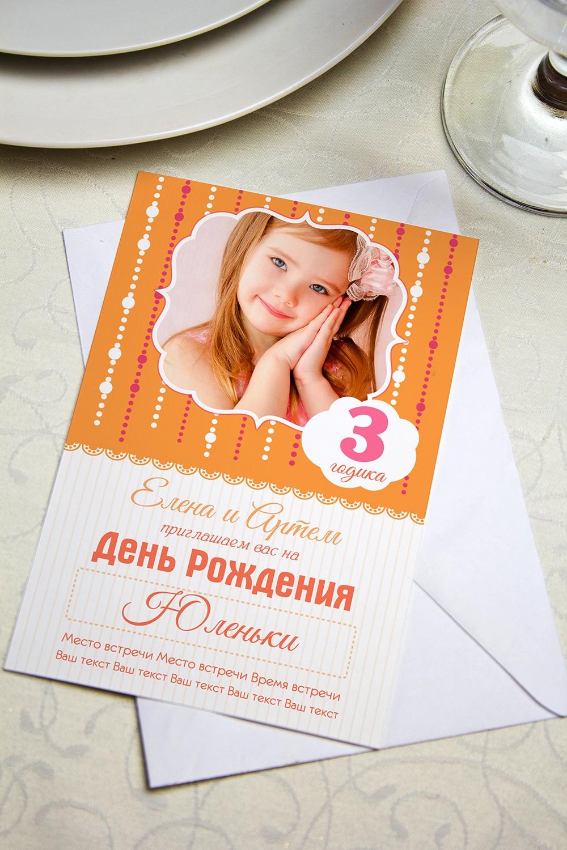 Приглашение с вашим текстом Поздравительная гирляндаОткрытки «С Днем рождения»<br>Приглашение с Вашими фото и поздравлением. Дизайнерская бумага. Размер 10х15см<br>