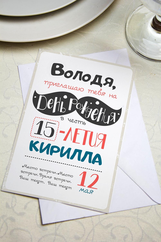 Приглашение с вашим текстом Стильный день рожденияОткрытки «С Днем рождения»<br>Приглашение с Вашими фото и поздравлением. Дизайнерская бумага. Размер 10х15см<br>