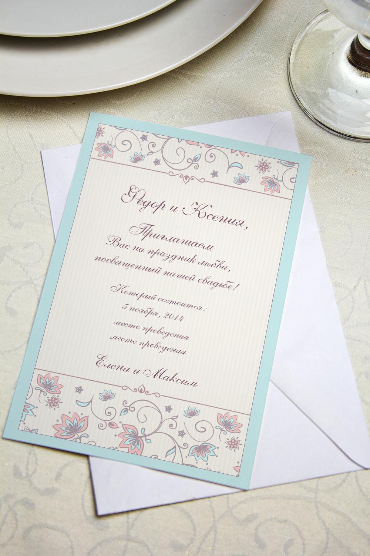 Приглашение с вашим текстом Цветочный орнаментОткрытки «С Днем свадьбы»<br>Приглашение с Вашими фото и поздравлением. Дизайнерская бумага. Размер 10х15см<br>