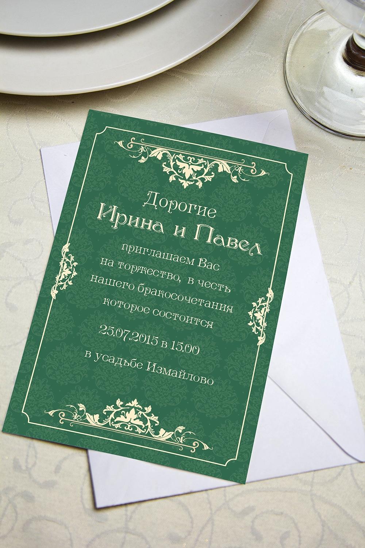 Приглашение с вашим текстом ВинтажОткрытки «С Днем свадьбы»<br>Приглашение с Вашими фото и поздравлением. Дизайнерская бумага. Размер 10х15см<br>