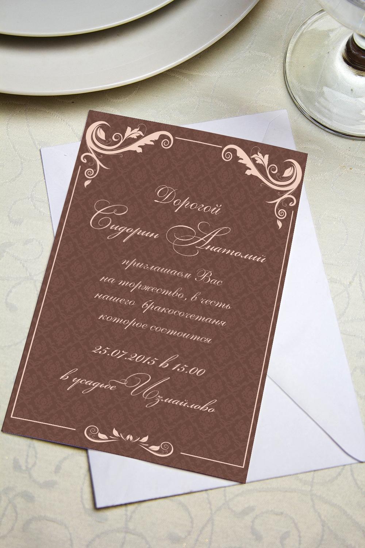 Приглашение с вашим текстом ВинтажноеОткрытки «С Днем свадьбы»<br>Приглашение с Вашими фото и поздравлением. Дизайнерская бумага. Размер 10х15см<br>