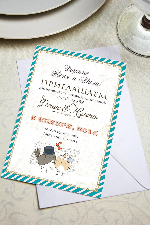 Приглашение с вашим текстом Пернатая любовьОткрытки «С Днем свадьбы»<br>Приглашение с Вашими фото и поздравлением. Дизайнерская бумага. Размер 10х15см<br>