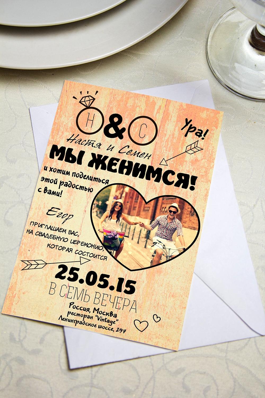 Приглашение с вашим текстом Мы женимсяОткрытки «С Днем свадьбы»<br>Приглашение с Вашими фото и поздравлением. Дизайнерская бумага. Размер 10х15см<br>