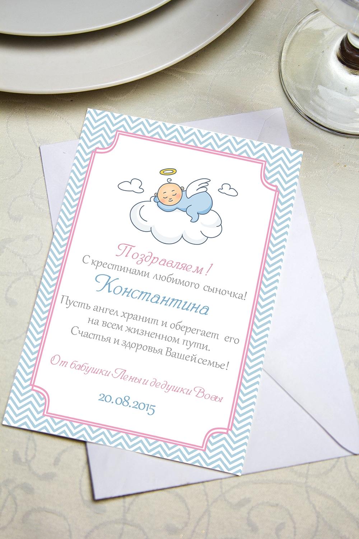 Открытка с вашим текстом С крестинамиСувениры и упаковка<br>Открытка с Вашим поздравлением. Дизайнерская бумага. Размер 10х15см<br>