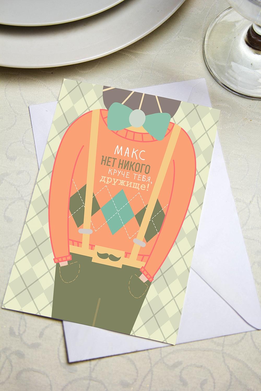 Приглашение ДругуСувениры и упаковка<br>Приглашение с Вашим поздравлением. Дизайнерская бумага. Размер 10х15см<br>