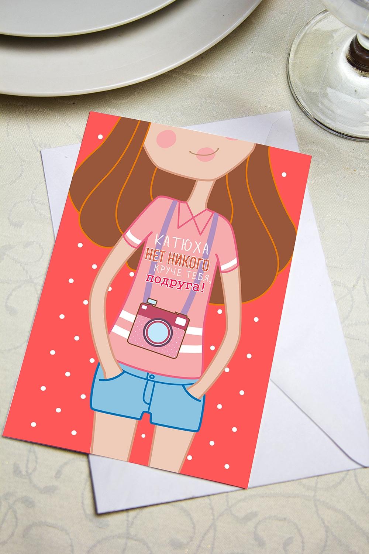 Приглашение ПодругеСувениры и упаковка<br>Приглашение с Вашим поздравлением. Дизайнерская бумага. Размер 10х15см<br>
