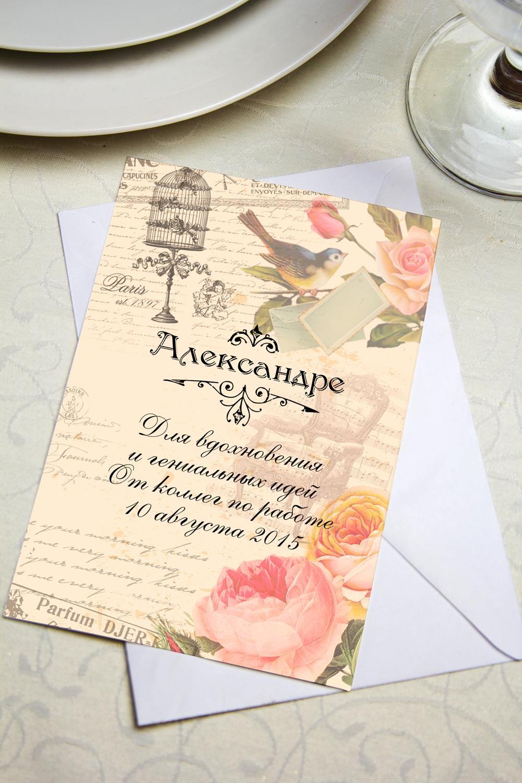 Приглашение с вашим текстом ВдохновениеСувениры и упаковка<br>Приглашение с Вашим персональным текстом. Дизайнерская бумага. Размер 10х15см<br>