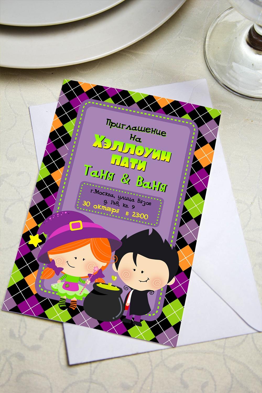 Приглашение с вашим текстом Веселого ХэллоуинаОткрытки<br>Приглашение с Вашим поздравлением. Дизайнерская бумага. Размер 10х15см<br>