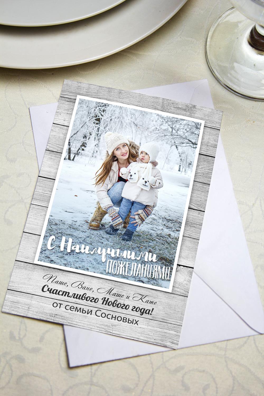 Открытка с вашим текстом РустикСувениры и упаковка<br>Открытка с Вашим поздравлением. Дизайнерская бумага. Размер 10х15см<br>