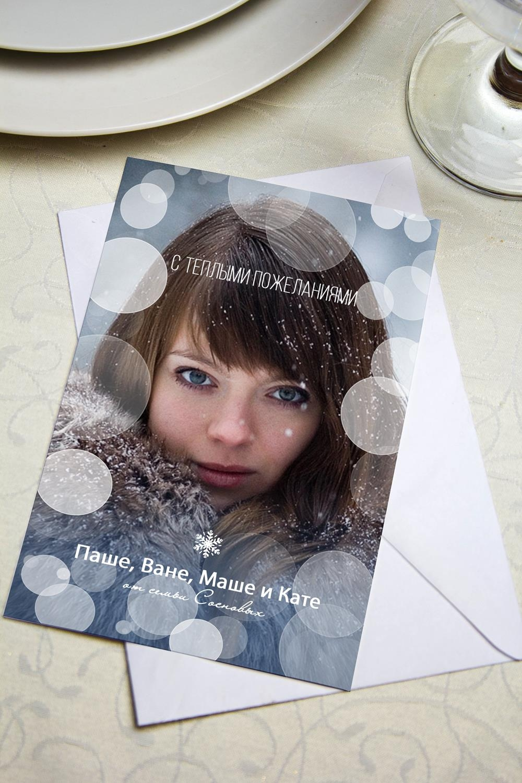 Открытка с вашим текстом Новогодние огонькиОткрытки «С Новым годом и Рождеством»<br>Открытка с Вашим поздравлением. Дизайнерская бумага. Размер 10х15см<br>