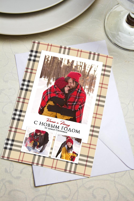Открытка с вашим текстом Шотландская клеткаОткрытки<br>Открытка с Вашим поздравлением. Дизайнерская бумага. Размер 10х15см<br>