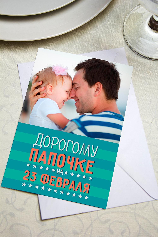 Открытка с вашим текстом 23 февраляСувениры и упаковка<br>Открытка с Вашим поздравлением. Дизайнерская бумага. Размер 10х15см<br>
