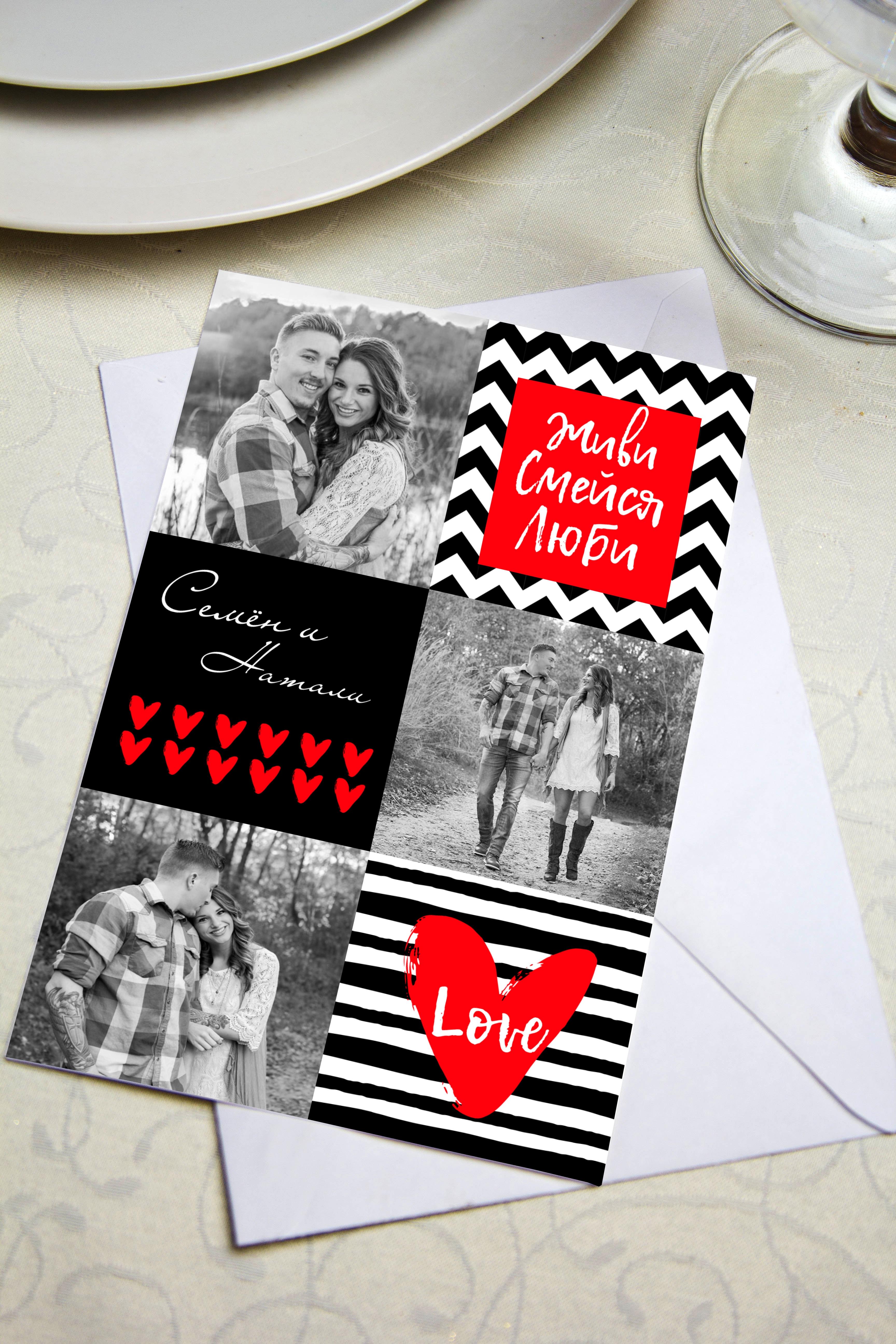 Открытка с вашим текстом Живи, Смейся, ЛюбиОткрытки про Любовь<br>Открытка с Вашим поздравлением. Дизайнерская бумага. Размер 10х15см<br>