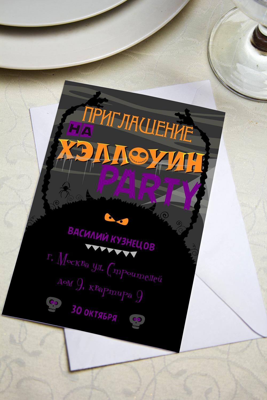 Приглашение с вашим текстом МонстрикСувениры и упаковка<br>Открытка с Вашим поздравлением. Дизайнерская бумага. Размер 10х15см<br>