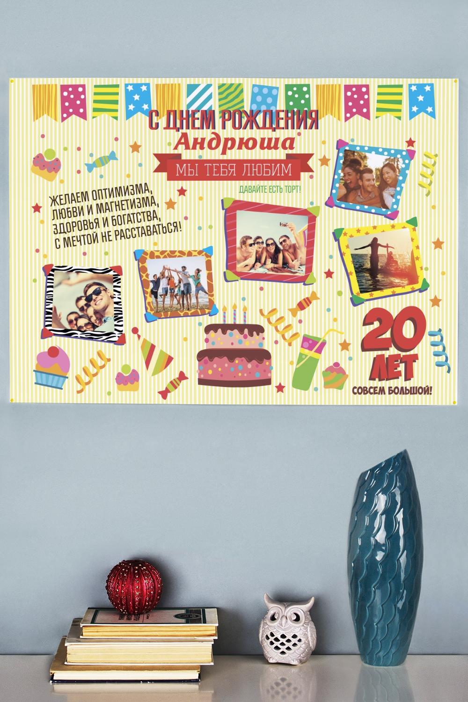 Фотогазета с Вашим текстом С днем рожденияПодарки ко дню рождения<br>Фотогазета с Вашими фото и пожеланиями, размер 84*60см<br>
