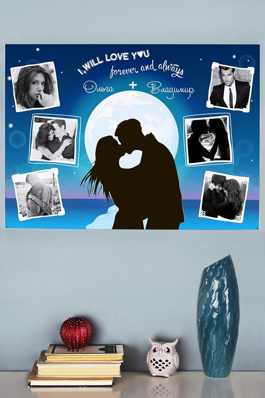 Фотогазета с Вашим текстом ВлюбленныеПодарки<br>Фотогазета с Вашими фото и пожеланиями, размер 84*60см<br>