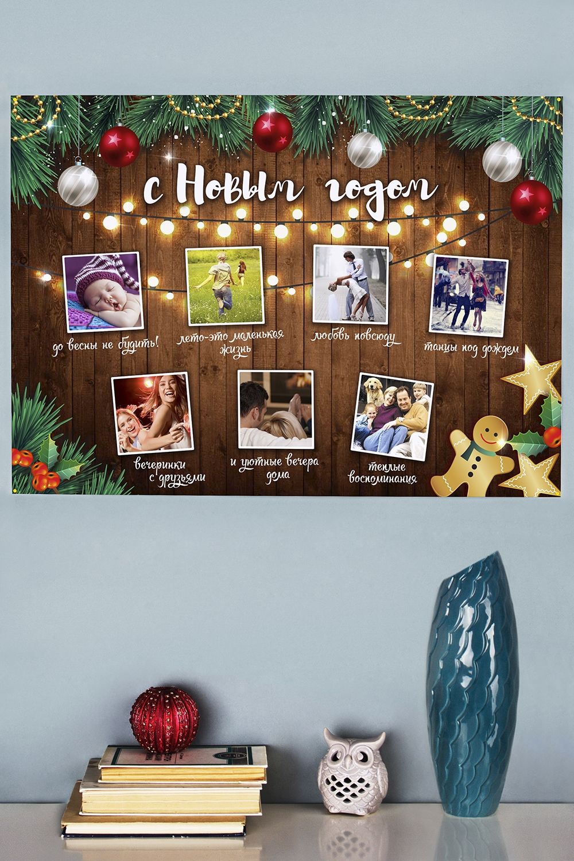 Фотогазета с Вашими фото и текстом НовогодняяПерсональные подарки с Вашим именем<br>Фотогазета с Вашими фото и пожеланиями, размер 84*60см<br>