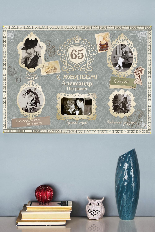 Фотогазета с Вашим текстом ТоржествоПодарки ко дню рождения<br>Фотогазета с Вашими фото и пожеланиями, размер 84*60см<br>