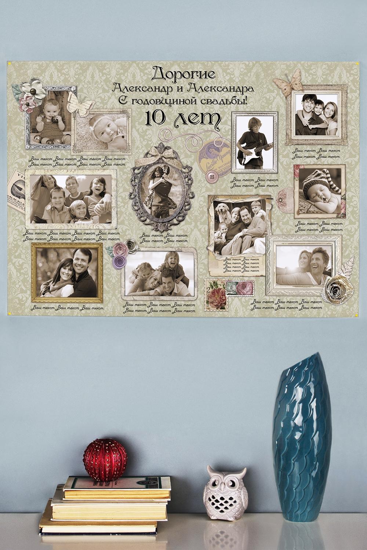 Фотогазета с Вашим текстом Shabby ChicЖемчужная свадьба - 30 лет<br>Фотогазета с Вашими фото и пожеланиями, размер 84*60см<br>