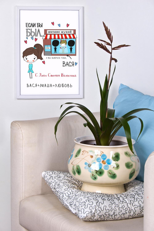 Постер в раме с Вашим текстом Магазин любвиИнтерьер<br>Постер в раме с Вашими  текстом, размер 21*30см, пласт., белый<br>