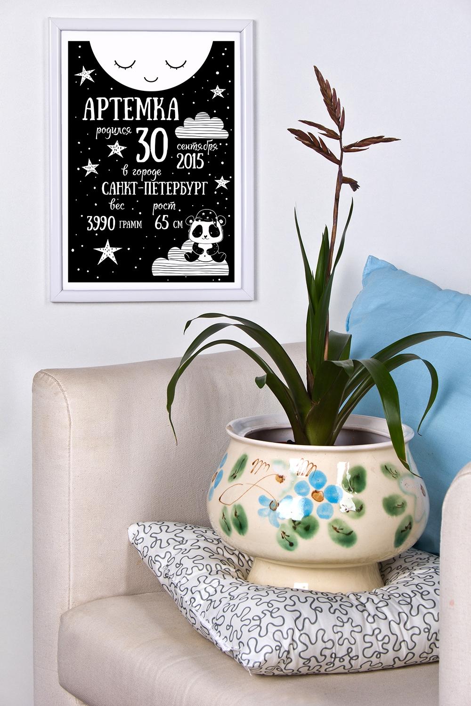 Постер в раме с Вашим текстом МонохромПодарки ко дню рождения<br>Постер в раме с Вашим текстом, размер 21*30см, пласт., белый<br>